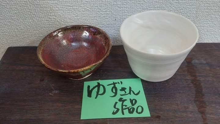 ゆずさんの電動ろくろ陶芸体験作品