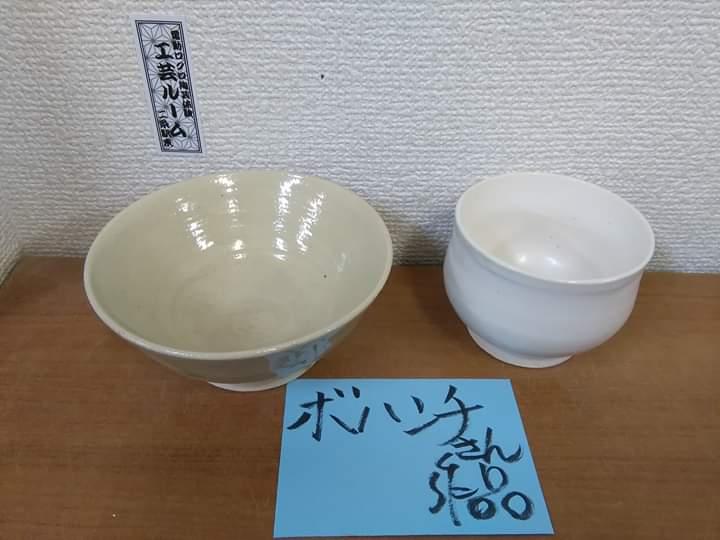 ボハンチさんの電動ろくろ陶芸体験作品