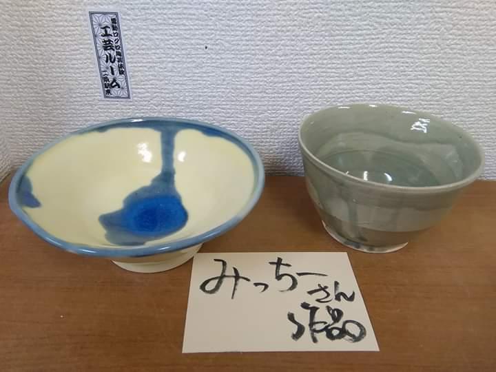 みっちーさんの電動ろくろ陶芸体験作品