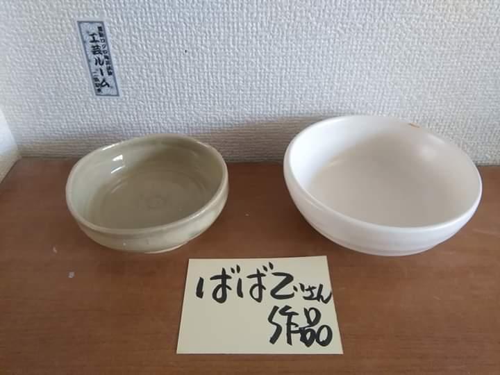 ばばてぃさんの電動ろくろ陶芸体験作品